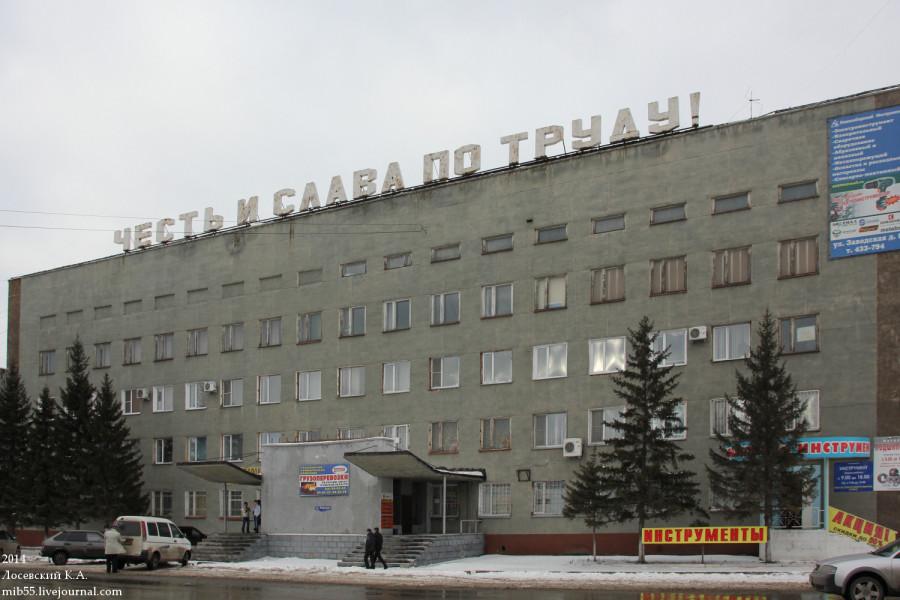 ОПОГАТ-1 здание