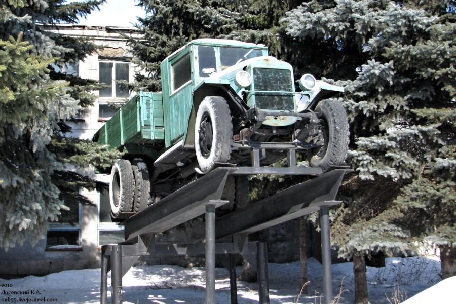 ОПОГАТ-1 памятник
