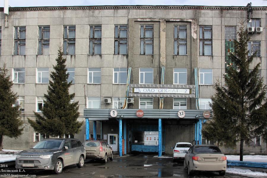 ОПОГАТ-2 здание