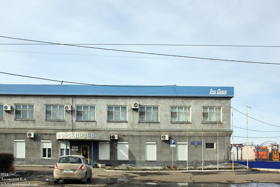 ОПОГАТ-4 здание 1