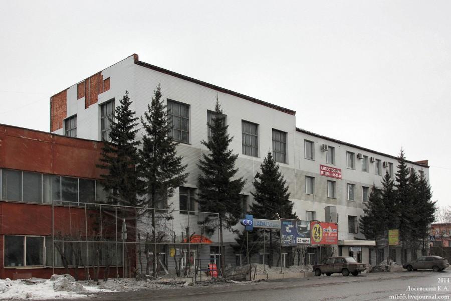 ОПОГАТ-5 здание