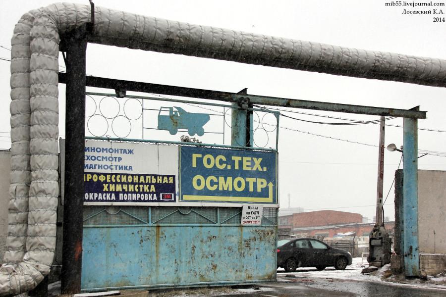 ОПОГАТ-6 ворота