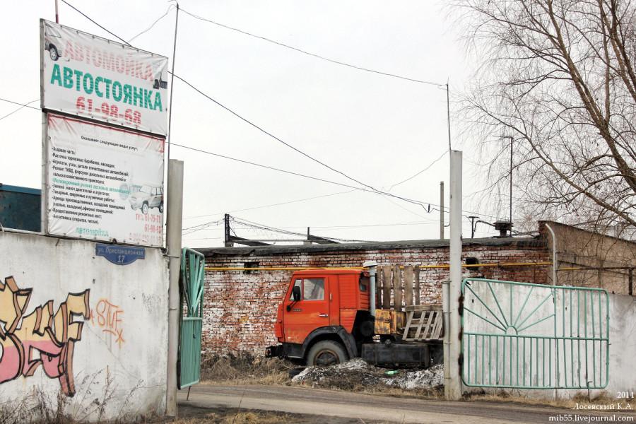ОПОГАТ-7 ворота