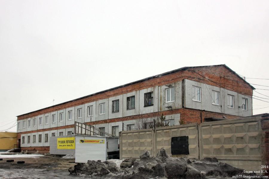 ОПОГАТ-7 здание