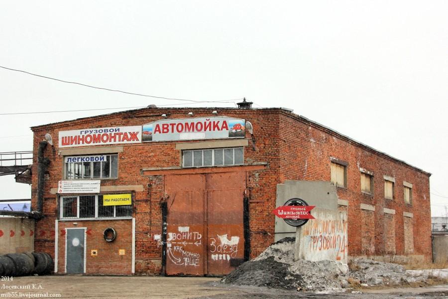 ОПОГАТ-7 мойка