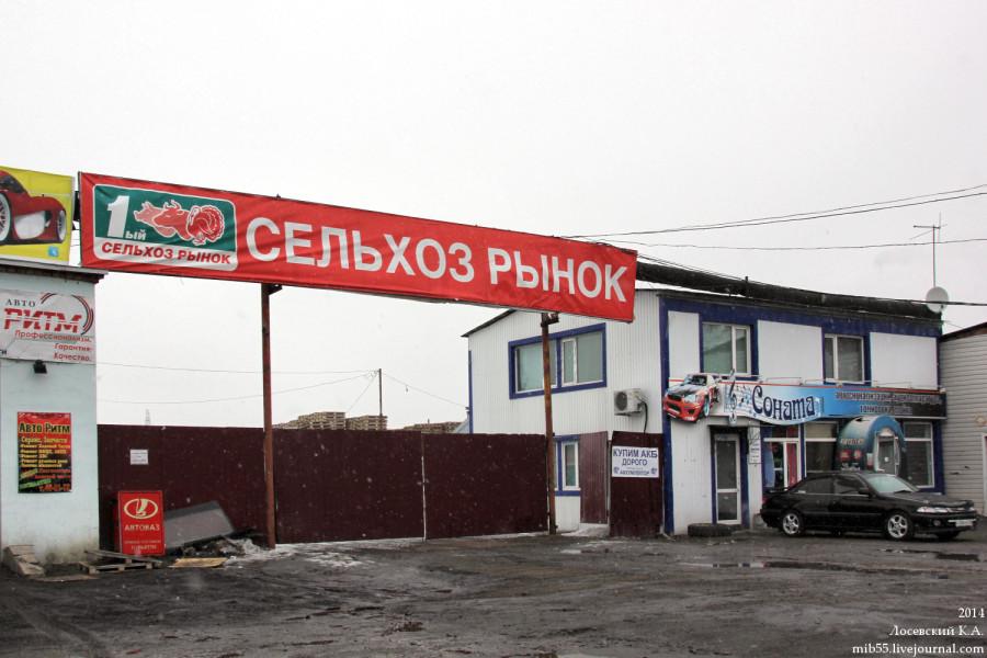 ОПОГАТ-9 ворота