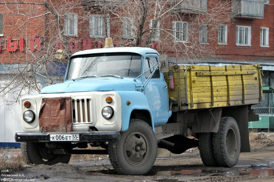 ОПОГАТ-1 ГАЗ-53