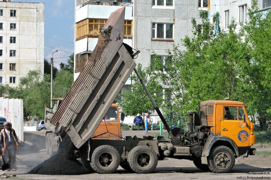 ОПОГАТ-6 КамАЗ