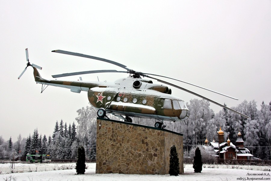 Ми-8 1
