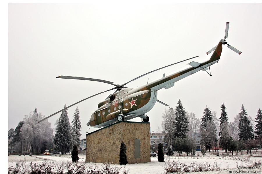 Ми-8 2