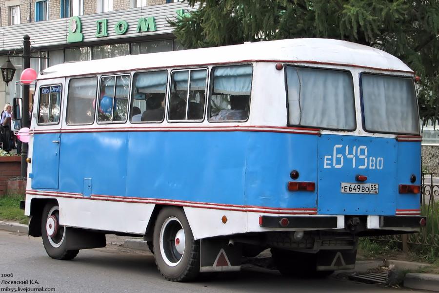 АСЧ-3 2