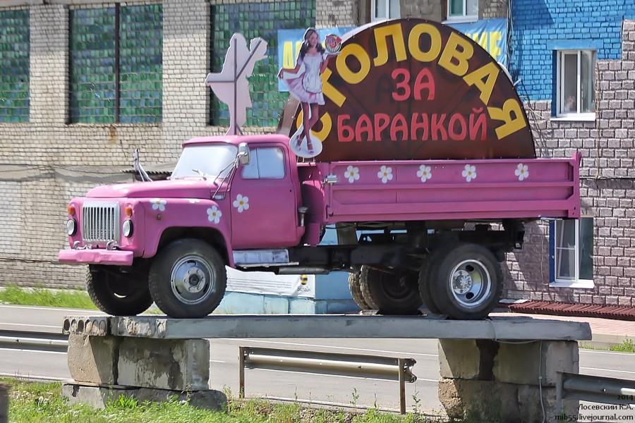 ГАЗ-САЗ-53Б