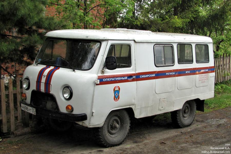 АС-Б1 МЧС 1