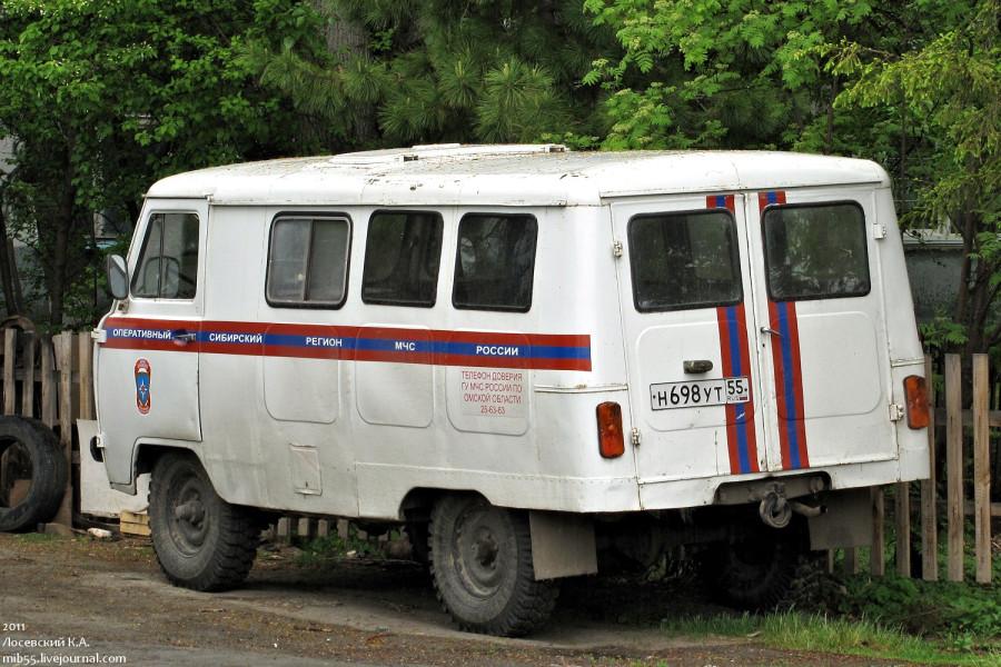 АС-Б1 МЧС 2