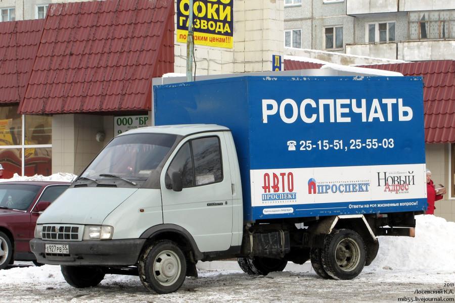ГАЗ-3302 1