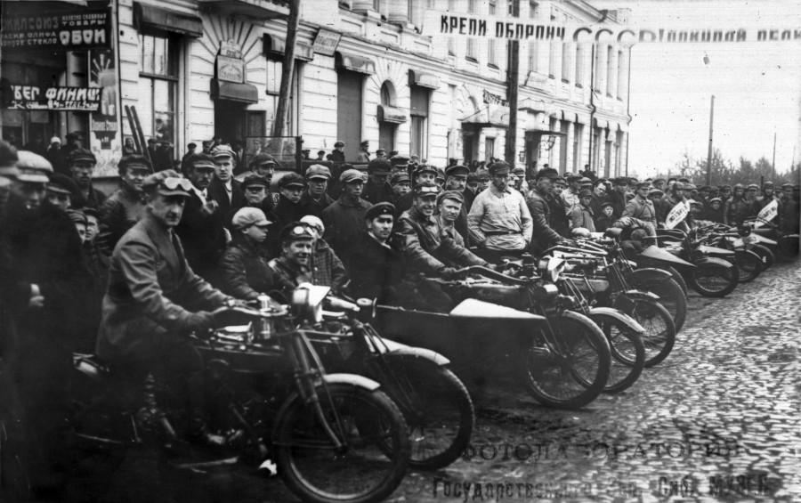 Мотопробег 1928 01