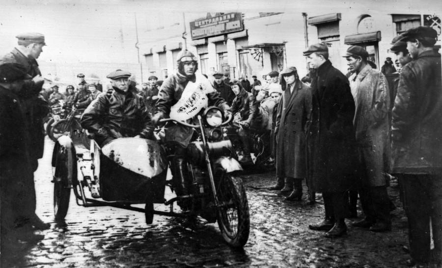 Мотопробег 1928 02