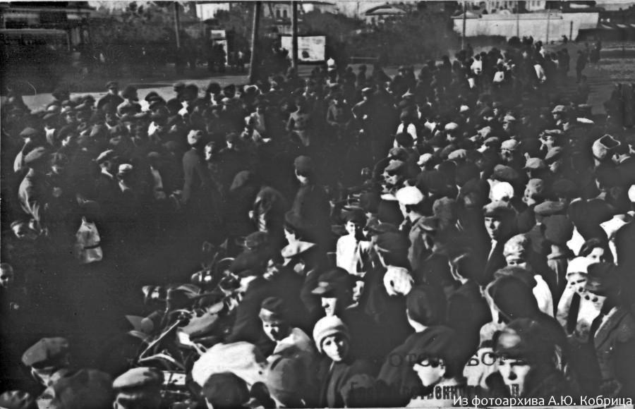Мотопробег 1928 09