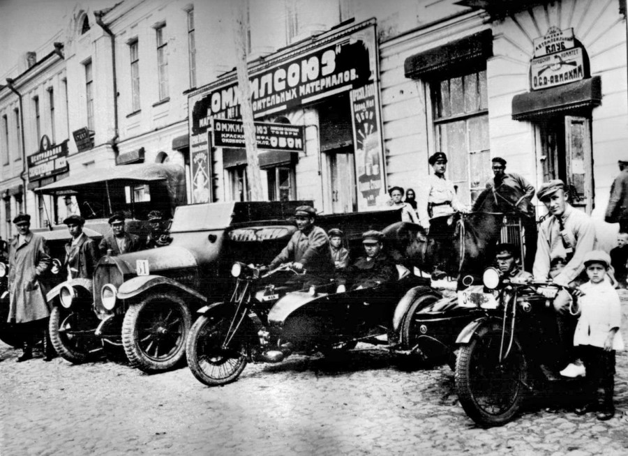 Мотопробег 1928