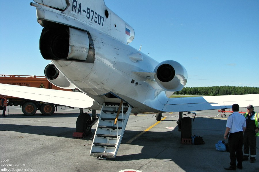 Як-40 ХМ