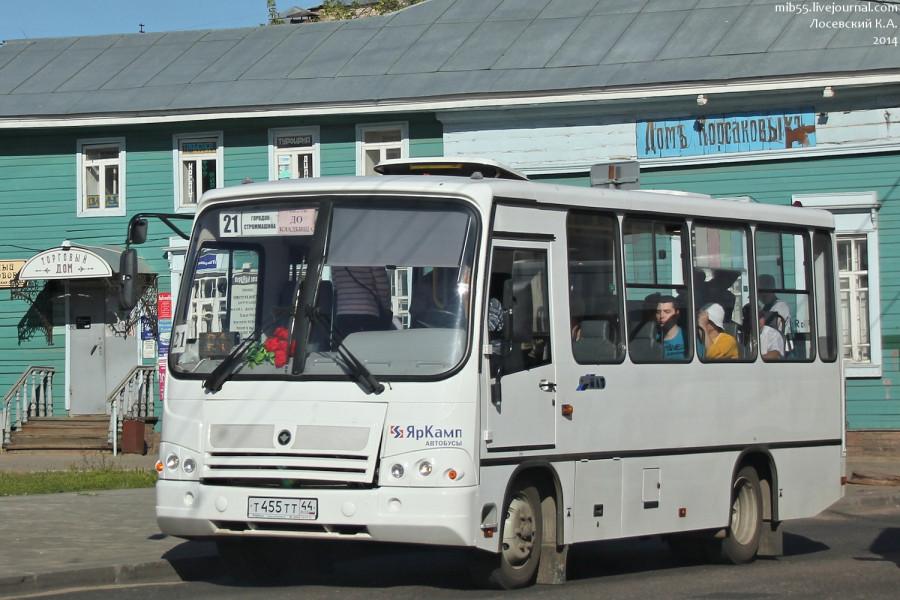 ПАЗ-3203