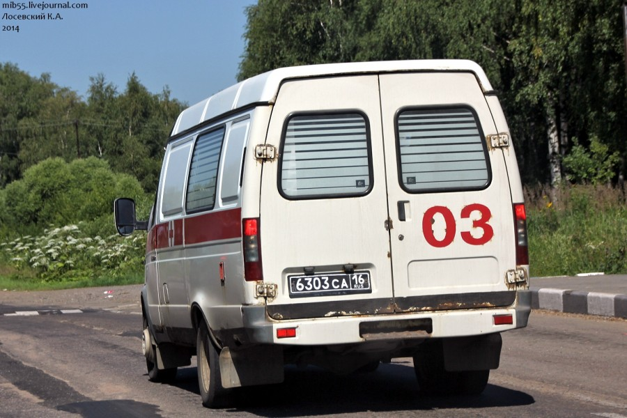 ГАЗ-322140