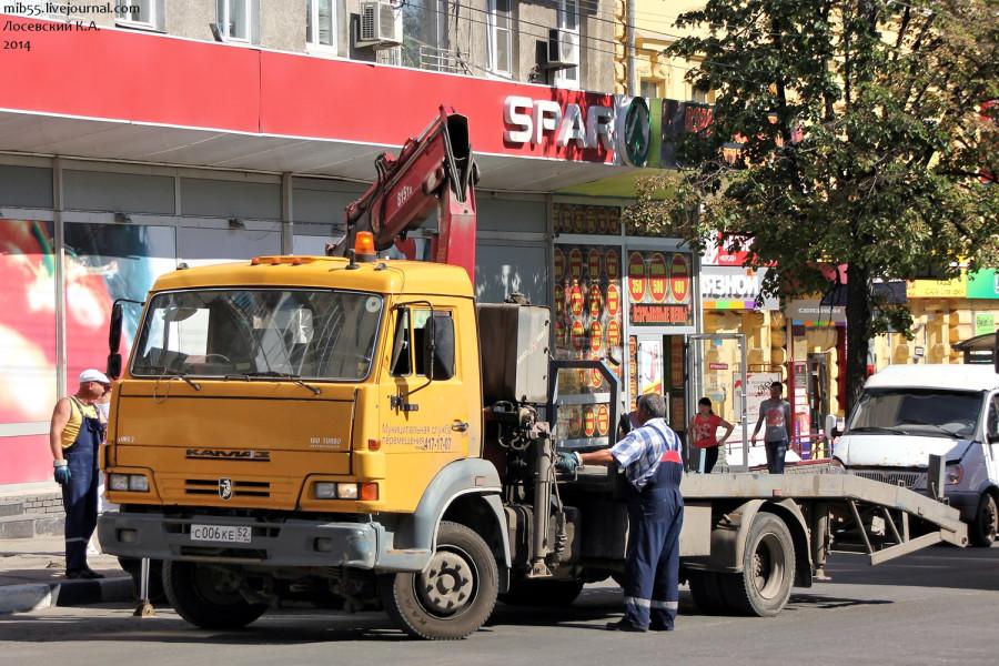 КамАЗ-4308 эвакуатор