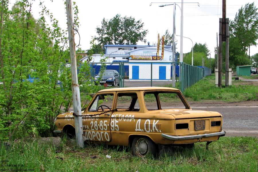 ЗАЗ-968МБ