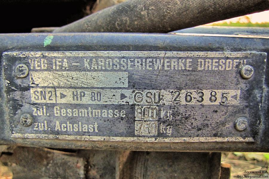Bastei-2 табличка