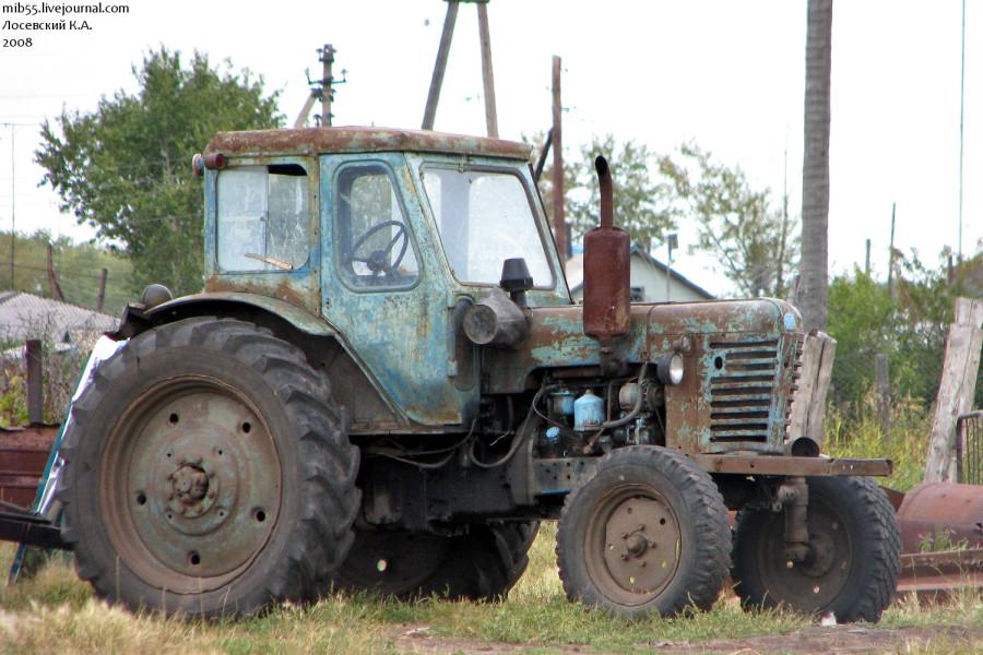 МТЗ-50 прототип 1