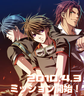 STEAL game cover (Kei - Asuka - Dio)