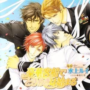 GOUKA KYAKUSEN DE TOKIMEKI WA HAJIMARU - new Gouka Kyakusen series of 2010