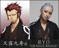 Amagiri by RYO