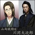 Sannan by Kawaoka
