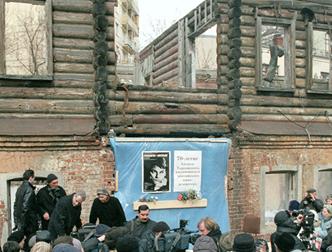 Дом семьи Тарковских в Москве.jpg