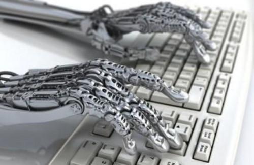 Киборгизация