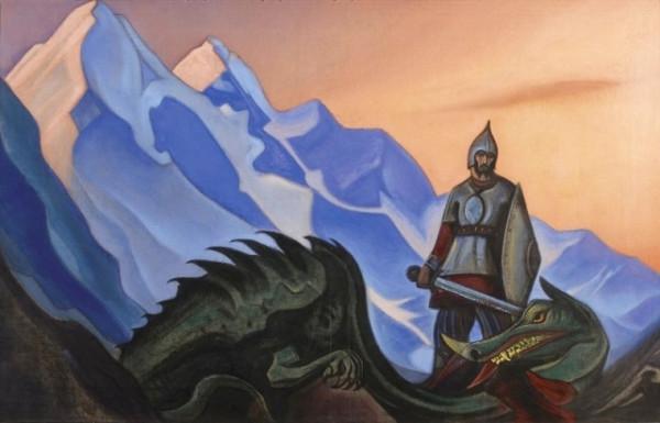 Н.Рерих - Змей проснулся