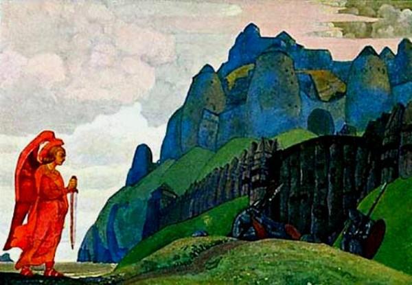 Н.Рерих - Меч мужества