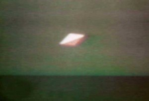 НЛО над Севастополем 1993г.