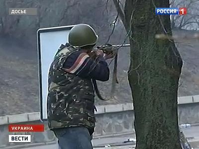 Снайперы майдана-3