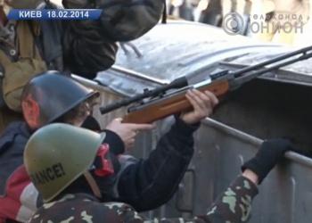 Снайперы майдана-8