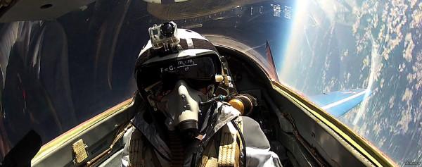 """Зачем используют технологии """"рыбьего глаза"""" для искажении линии горизонта?  432545_600"""