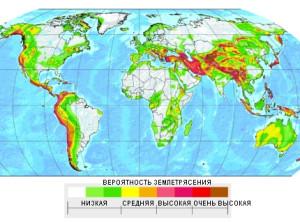 вероятность землетрясений