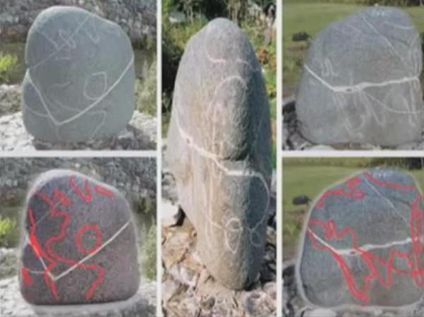 Каменная карта из Эквадора