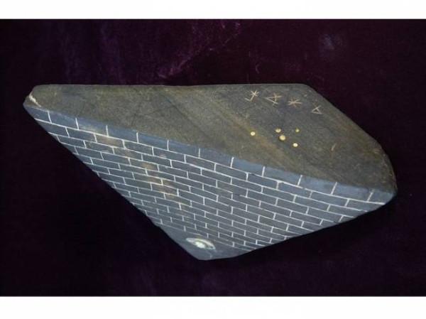 Piramida-I-Kobra2