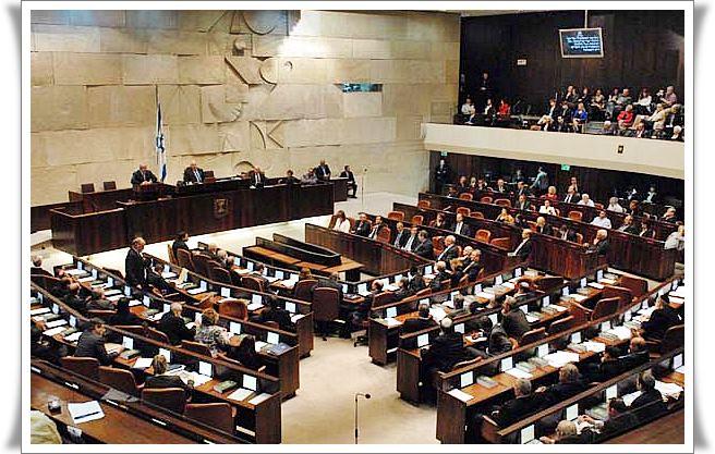 Knesset Hall