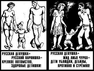 Русская девушка и чурка фото фото 473-747