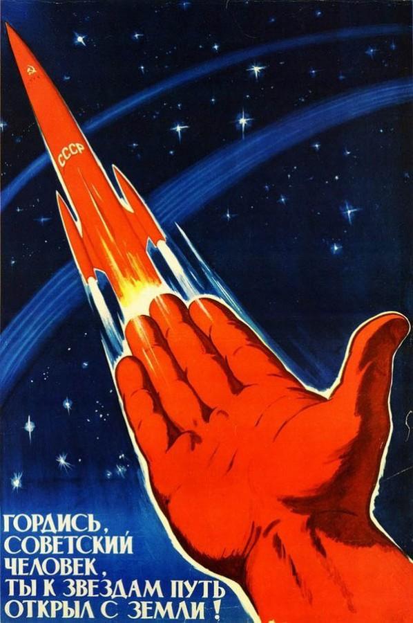 Soviet-Space-Propaganda-5