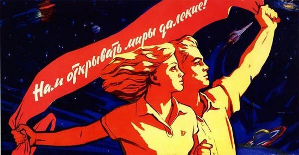 Soviet-Space-Propaganda-6