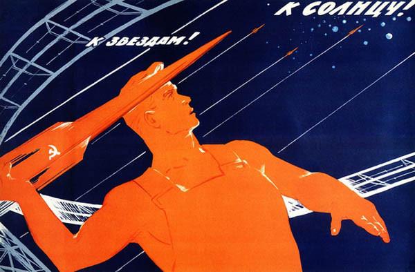 Soviet-Space-Propaganda-7